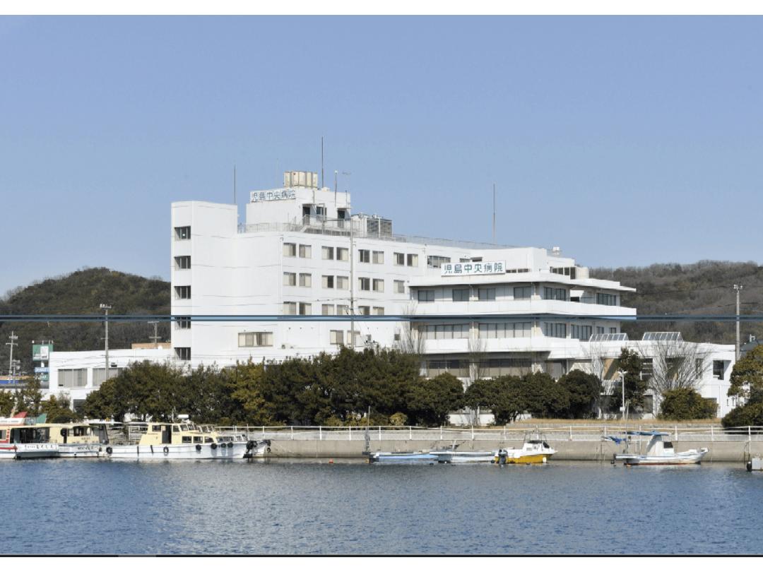 医療法人医誠会 児島中央病院・求人番号233985
