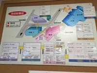医療法人 朝日野会 朝日野総合病院・求人番号234627