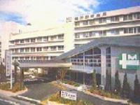 特定医療法人衆済会 増子記念病院・求人番号235064