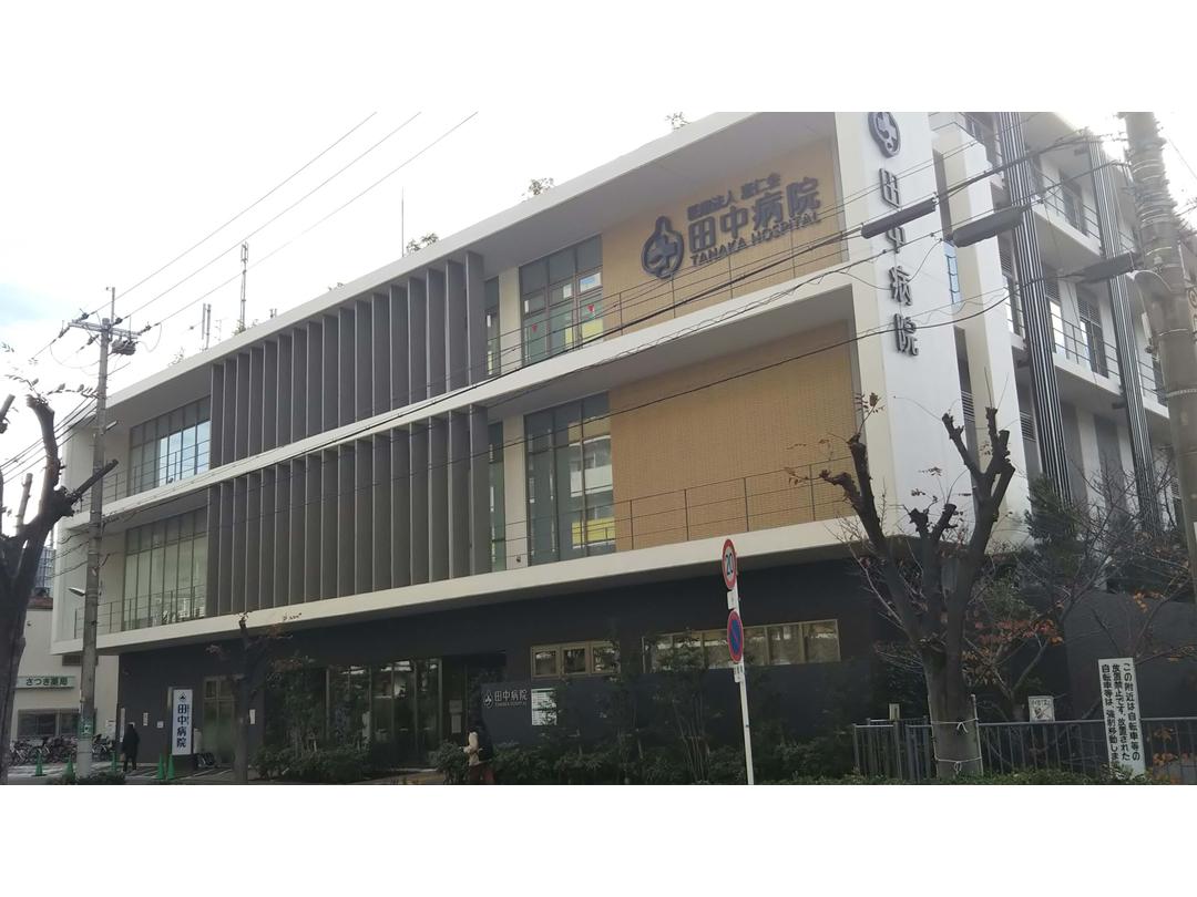 医療法人恵仁会 田中病院・求人番号235182