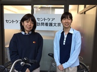 セントケア東京 株式会社 訪問看護ステーション文京・求人番号235550