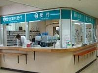医療法人若葉会 西条中央病院・求人番号235953
