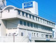 医療法人清仁会 亀岡シミズ病院・求人番号236613