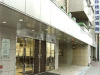 特定医療法人 渡辺医学会 桜橋渡辺病院・求人番号236665