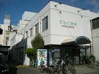 社会福祉法人大阪福祉事業財団 すみれ病院・求人番号236672
