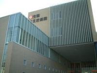 広島中央保健生活協同組合 生協さえき病院・求人番号236683