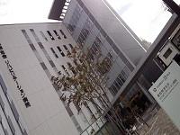 社会福祉法人恩賜財団 愛知県済生会リハビリテーション病院・求人番号236750