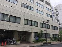医療法人社団 平静会 大村病院・求人番号237004