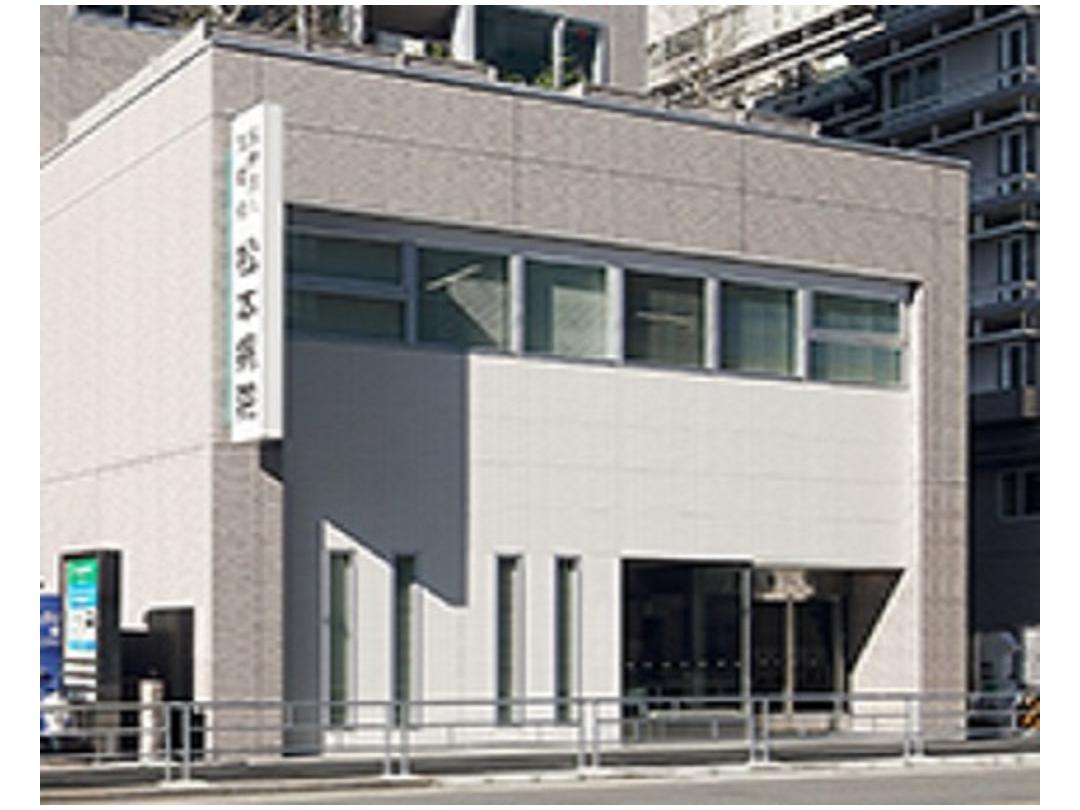 医療法人友愛会 松本病院・求人番号238199