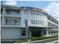 医療法人 五星会   新横浜リハビリテーション病院・求人番号238521
