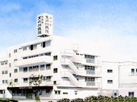 医療法人 阪南会 天の川病院・求人番号238803