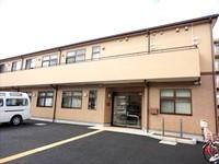 株式会社 FiveTrees 陽だまり 訪問看護ステーション・求人番号239046