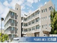 特定医療法人誠仁会 大久保病院・求人番号239113