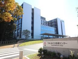 医療法人社団武蔵野会 TMGあさか医療センター・求人番号239383