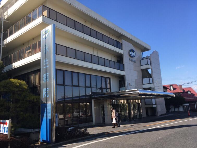 医療法人社団 永生会 永生病院【病棟】・求人番号239600
