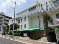 特定医療法人 神戸健康共和会 東神戸病院・求人番号239614