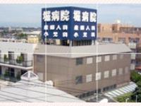 医療法人 産育会  堀病院・求人番号239716