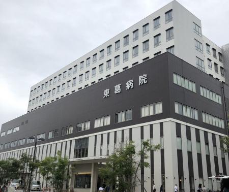 医療法人財団 東京勤労者医療会 東葛病院・求人番号240871