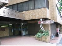 医療法人社団 仁圭会 林外科病院・求人番号240988