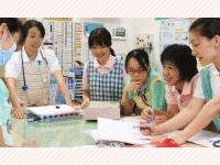 社会福祉法人 十愛療育会 横浜療育医療センター・求人番号242370