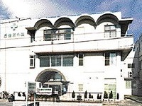 医療法人社団 松寿会 丘整形外科病院・求人番号242778