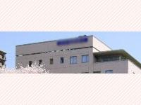 医療法人社団徳寿会 相模原中央病院・求人番号242780