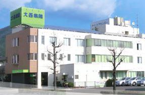 医療法人社団恵誠会 大西病院・求人番号243843