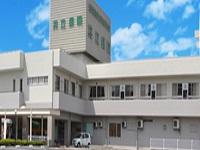 姫路医療生活協同組合 共立病院・求人番号243942