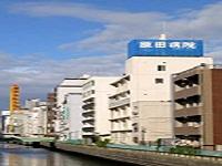 原田病院・求人番号244023