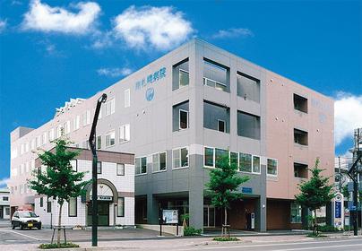 医療法人社団清和会 南札幌病院 【病棟】・求人番号244025