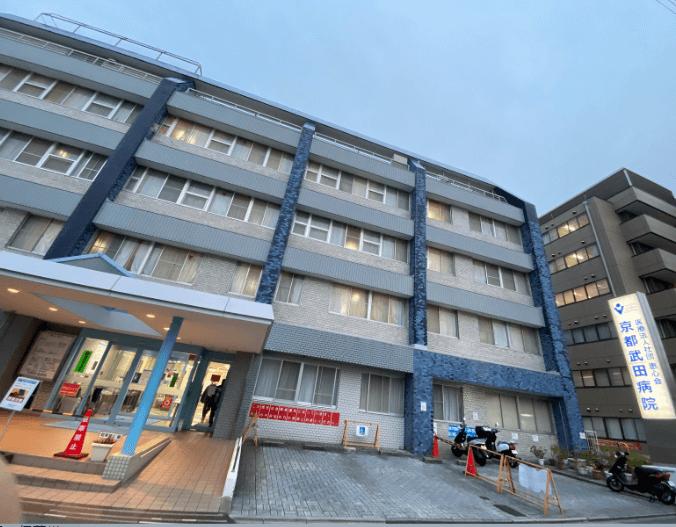 医療法人社団恵心会 京都武田病院・求人番号244184