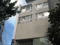 医療法人AGIH 秋本病院・求人番号244769