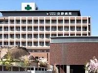 社会医療法人信愛会 交野病院・求人番号245080