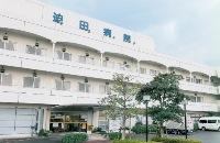 社会医療法人耕和会 迫田病院・求人番号245426