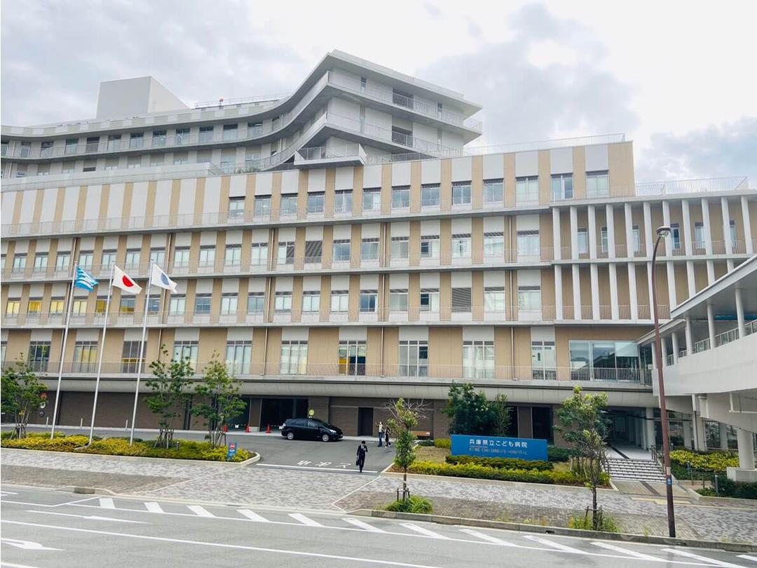 兵庫県立こども病院・求人番号245460