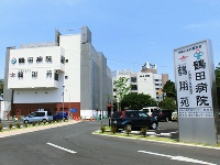 医療法人社団鶴友会 鶴田病院・求人番号245575