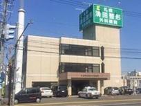 社会医療法人 札幌清田整形外科病院 【病棟】・求人番号245726
