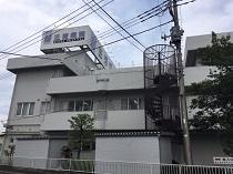三浦病院・求人番号246654