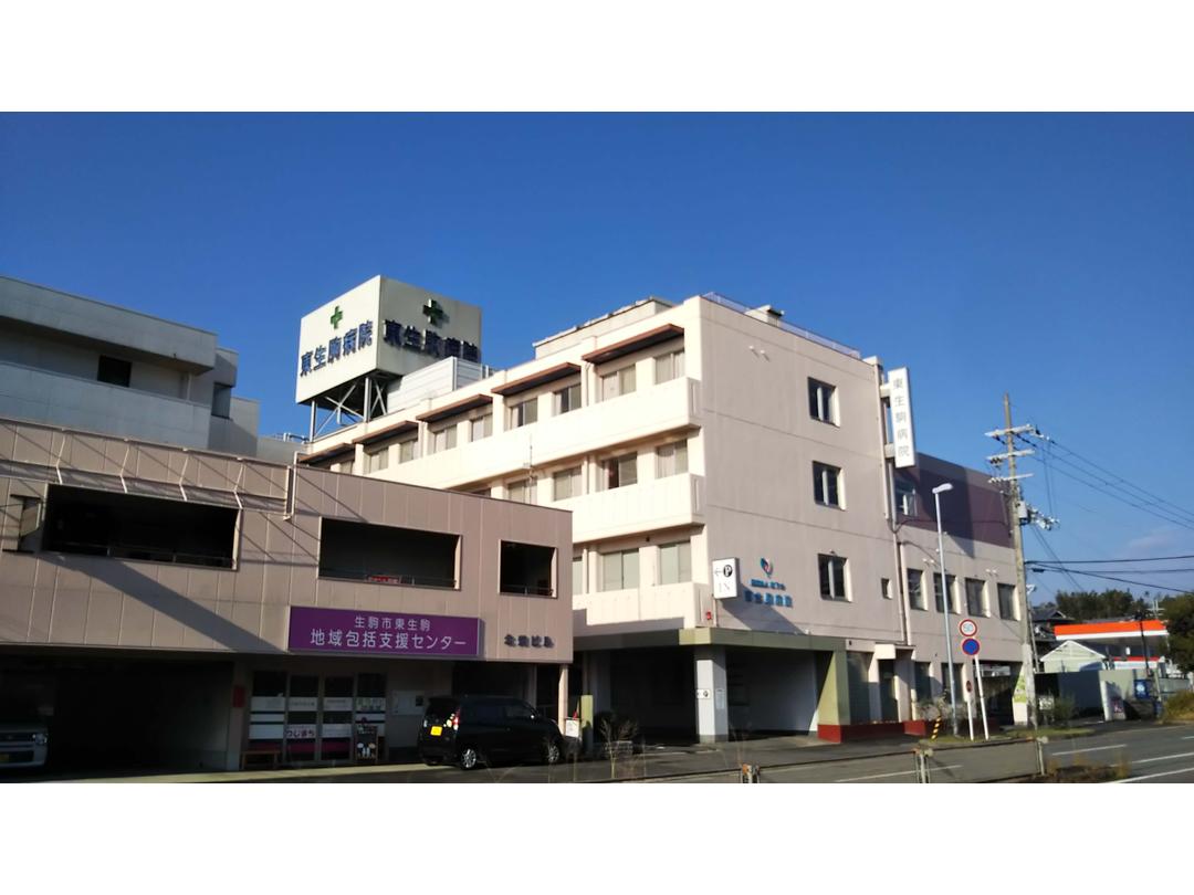 医療法人社団松下会   東生駒病院・求人番号247744