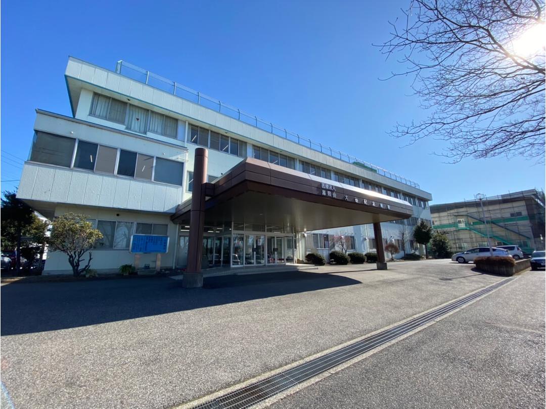 医療法人 壽照会 大谷記念病院・求人番号248042