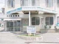 医療法人青松会 河西田村病院・求人番号248592