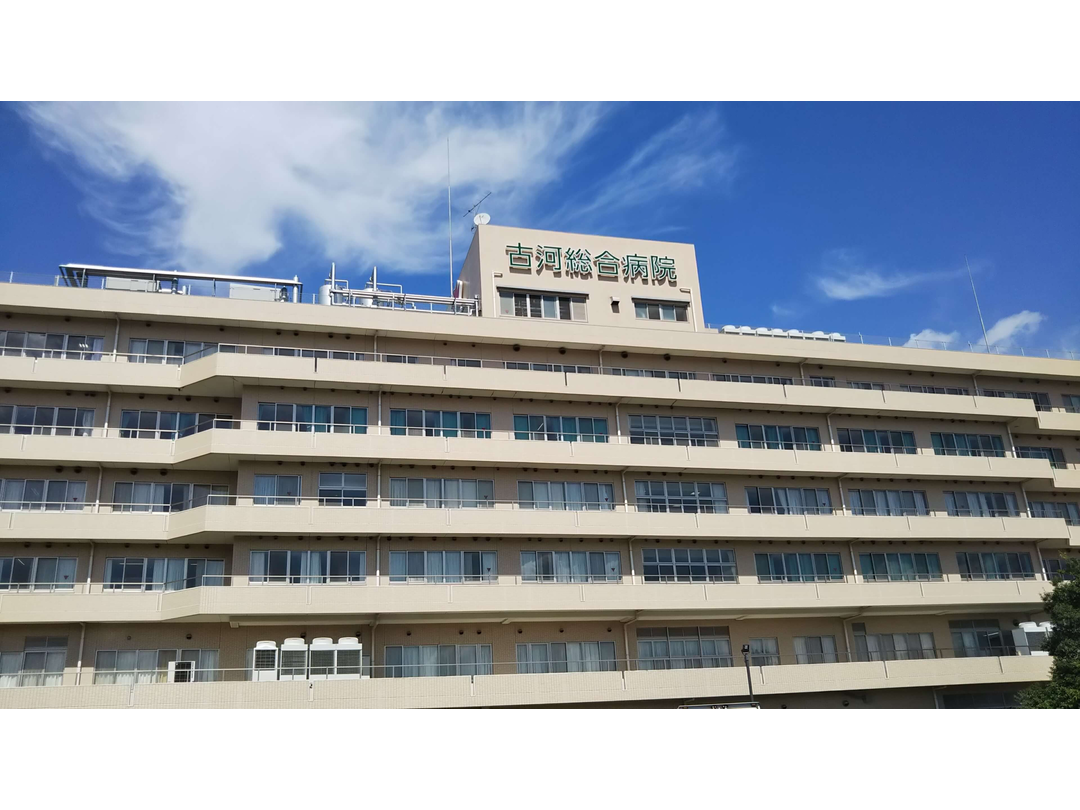 医療法人徳洲会  古河総合病院・求人番号249112