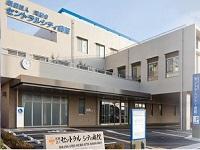 医療法人天翔会   セントラルシティ病院・求人番号249166