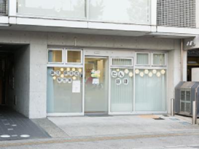 医療法人社団博愛会 木阪病院・求人番号249225