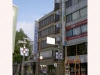 医療法人社団 斗南堂 八王子クリニック・求人番号249639