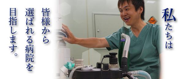 社会医療法人東明会 原田病院・求人番号249832