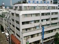 医療法人社団愛成会 京浜総合病院・求人番号250152