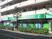 医療法人社団育楽会 あやせ駅前整形外科・内科・求人番号250851