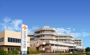 日本赤十字社 浜松赤十字病院・求人番号250974