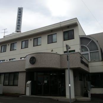 医療法人杏医会 札幌呼吸器科病院・求人番号251024